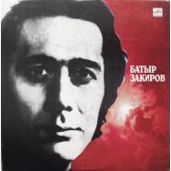 Батыр Закиров – Поет Б. Закиров 2