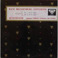 The Stuttgart Chamber Orchestra, Karl Munchinger - Bach Brandenburg Concertos