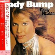 Penny McLean – Lady Bump