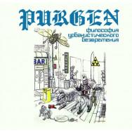 Purgen – Философия урбанистического безвремения