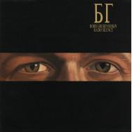 Борис Гребенщиков = Борис Гребенщиков - Radio Silence